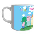 Peppa Pig- Birthday Party Special Coffee/Tea Mugs 2 - Product GuruJi