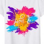Holi hai T-Shirt