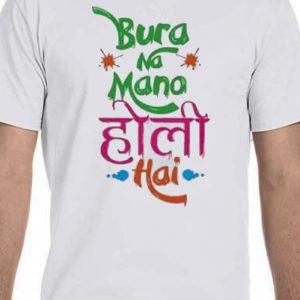 Buy Holi Tshirt Online